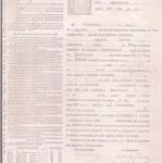 Documento 2.- 1942 Contrato Día Internacional del Archivo